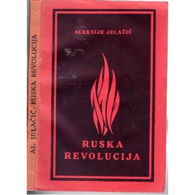 0177. Aleksej Jelačić: Ruska revolucija i njeno poreklo
