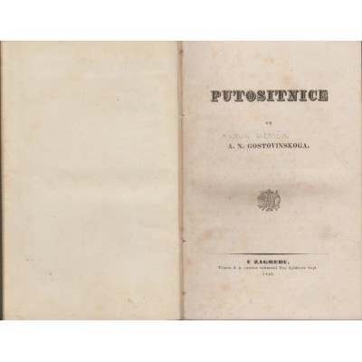 0021.  Antun Nemčić ( A.N. Gostovinski): Putositnice 1845.- first edition !!