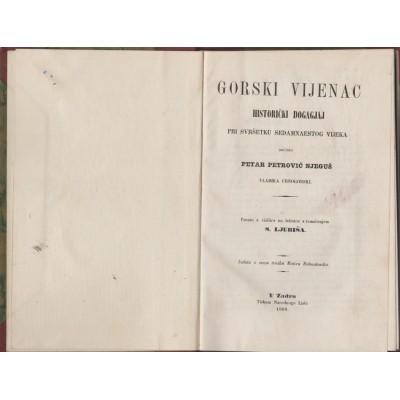 0039.  Petar Petrović Njegoš: Gorski Vijenac 1868.