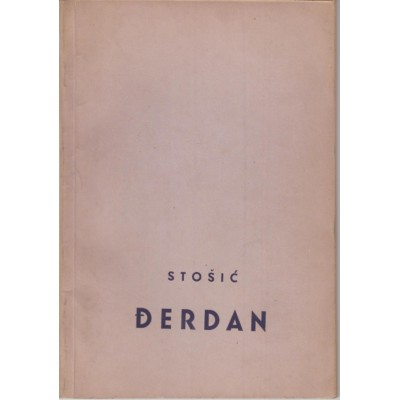 0106.  Josip Stošić: Đerdan 1951.- first edition !! Numbered edition no. 258 with dedication by the author!