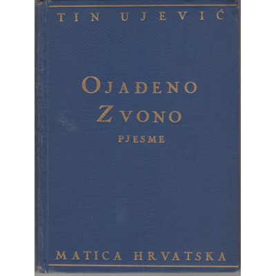 0097.  Tin ujević: Ojađeno zvono- pjesme  1933. - first edition  with dedication by the author!