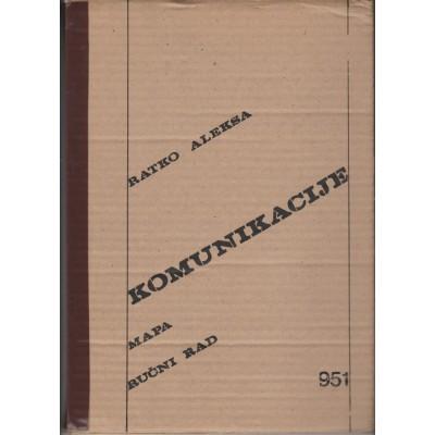 0161.  Ratko Aleksa: Komunikacije 1979. - mapa- ručni rad-numerirano izdanje 951
