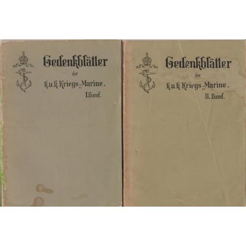 0061.  Gedenkblätter der k.u.k. Kriegs- Marine Pola (I. i II. dio), 1898.