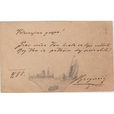 0062. Dopisnica koju je pisao i risao Simon Gregorčić, 1898. godina