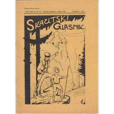 0215.  Skautski glasnik, year XIII. number 97 i 98, 1932. Beograd
