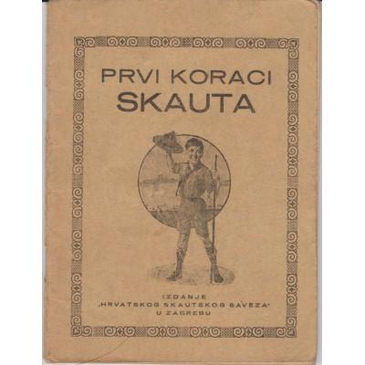 0210.  Rimljan Jovičić: Prvi koraci skauta 1926.