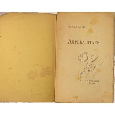 0077.  Miloš Crnjanski: Lirika Itake 1919. - first edition !!