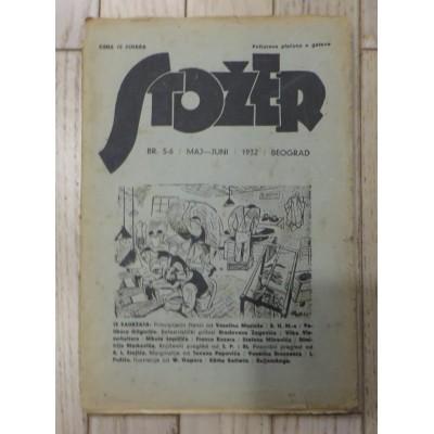 0095. Stožer, dvobroj 5-6. godina 1932.