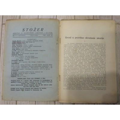 0031. Serbski letopis za godinu 1855, čast I
