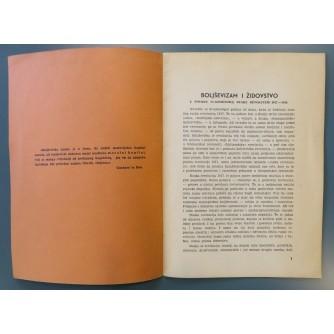 0105. Nikolaj Fedorov: Boljševizam i židovstvo