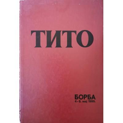 0209. Časopis Borba, izvanredno izdanje: TITO
