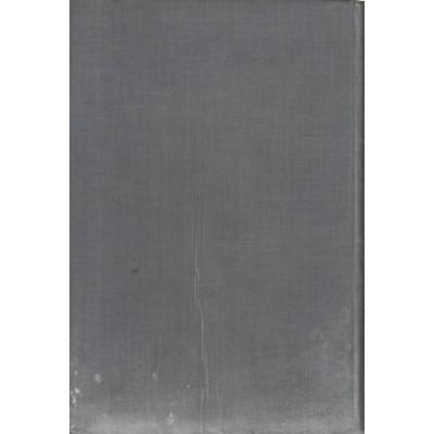 0098. Fra-Ma-Fu: Tajna svjetionika sv. Luke