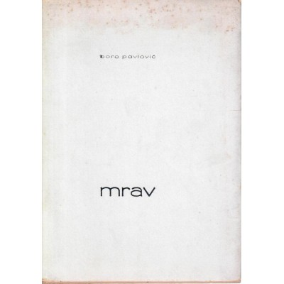 0107. Boro Pavlović: Mrav: crtani film