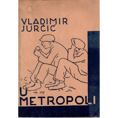 0094. Vladimir Jurčić: U metropoli