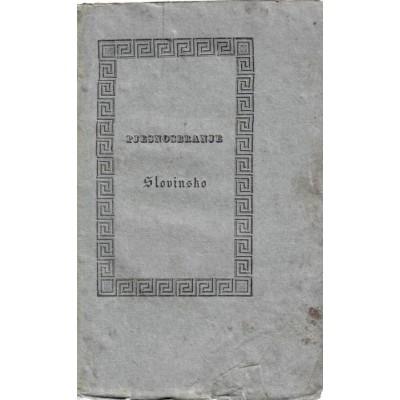 0019. Ivan Gundulić: Pjesnosbranje Slovinsko- Proserpina