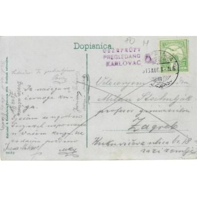 0073. Dopisnica PERTRINJA, Gunduličeva ulica