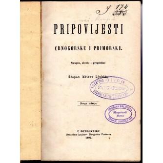 0058.  Šćepan Mitar Ljubiša: Pripovijesti crnogorske i primorske