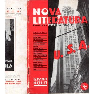 0007. Nova literatura – časopis za kulturna pitanja (godina 1. broj 4.),