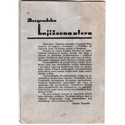 0012. Stanko Tomašić: Beogradska književna afera