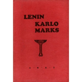 0215. Lenin: Karlo Marks