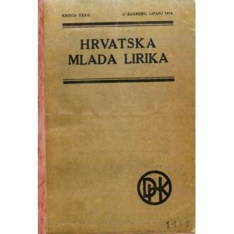 0168. Hrvatska mlada lirika