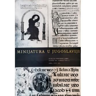 0256. Ivan Picelj: Plakat za izložbu Minijatura u Jugoslaviji