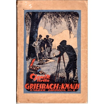 """0027. Cjenik tvrtke """"Greisbach i Knaus"""""""