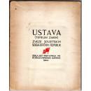 0055. Ustava (temeljni zakon) Zveze Sovjetskih Socijalističnih Republik