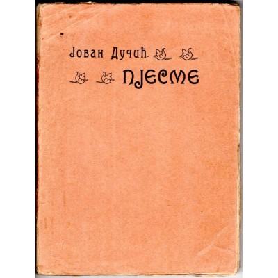 0070. Jovan Dučić: Pjesme (prva knjiga)