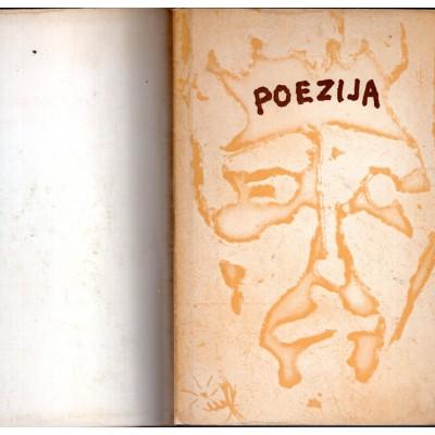 0078. Poezija – časopis za poeziju, kritiku i esejistiku o poeziji (godina 1 – broj 1)
