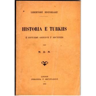 0080. Historia e Turkiis – e diftume ghinnve t'shcypniis