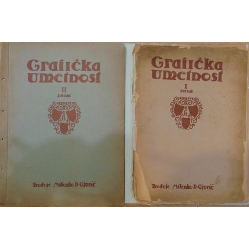0083. Grafička umetnost svezak 1 i 2 (uredio Milenko Gjurić